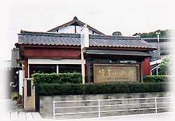 「夢想仙楽」醸造元・光酒造