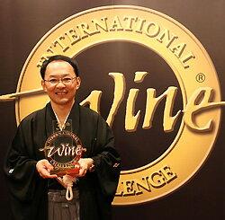 IWC2013チャンピオンサケ受賞トロフィーwith木下社長