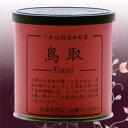 日本の紅茶(和紅茶・国産紅茶)
