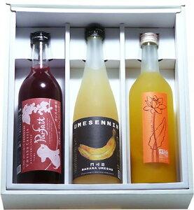 【カシス梅酒、バナナ梅酒とマンゴー梅酒のギフト!】オリジナル福岡フルーツ系梅酒720ml 3本入...