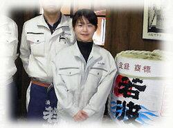 若波酒造『特別純米酒蜻蛉(とんぼ)』