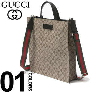 huge selection of 32be7 c0194 グッチ(GUCCI) メンズ トートバッグ - 価格.com