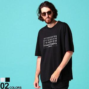 Maison Margiela (メゾン マルジェラ) 綿100% ロゴプリント クルーネック 半袖 Tシャツ NUMERIC LOGOブランド メンズ 男性 トップス Tシャツ 半袖 シャツ プリント クルー プリントT コットン 春 夏 MIGC0696S22816