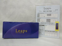 リープス(Leaps)液