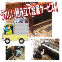 カシオCASIOグランドハイブリットGP-300BK【電子ピアノ】【名古屋のピアノ専門店】5名様限定人気防音絨毯をプレゼント!