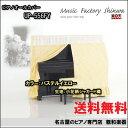 ピアノカバー アップライト用 556FY