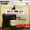 ピアノカバー アップライト用 430NL