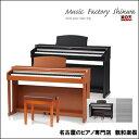 シンプルな本格派!KAWAI カワイ CN24【電子ピアノ】【smtb-TK】【名古屋のピアノ専門店】
