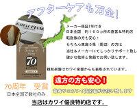 新品KAWAIカワイC-380RG格調高いデザイン。【アップライトピアノ】【名古屋のピアノ専門店】猫脚
