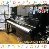 KAWAI カワイ ns15【中古】【中古ピアノ】【名古屋のピアノ専門店】