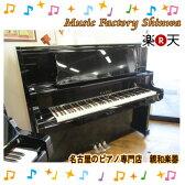 KAWAI カワイ US6X 消音機能付き【中古】【中古ピアノ】【名古屋のピアノ専門店】