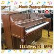 【商談中】KAWAI カワイ KL51KF【中古ピアノ】【中古】【アップライトピアノ】