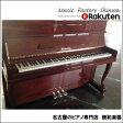 BHENING B-110W【アップライトピアノ】【新館展示中】【名古屋のピアノ専門店】】