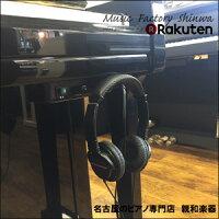 YAMAHAヤマハU100SX【中古】【中古ピアノ】【中古アップライトピアノ】【アップライトピアノ】【名古屋のピアノ専門店】