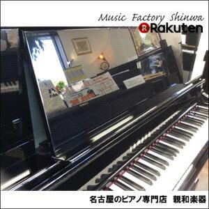YAMAHA ヤマハ UX10A【中古ピアノ】【アップライトピアノ】【名古屋のピアノ専門店】】大きな譜面台 黒艶出し 1型モデル