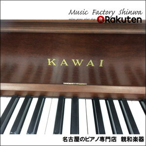 KAWAI カワイ KL51KF【中古ピアノ】【中古】【アップライトピアノ】