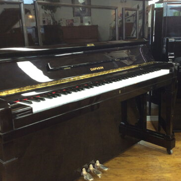【名古屋のピアノ専門店】DIAPASON ディパソン 132BW【中古ピアノ】