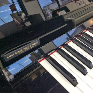 KAWAI カワイ KU10【中古ピアノ】【中古】【アップライトピアノ】