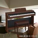 【オーク8月以降/白は10月上旬以降】CASIO カシオ 電子ピアノ デジタルピアノ CELVIANO AP-270  88鍵盤電子ピアノ 【2倍】★先着5名にお手入れセットプレゼント