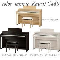 【7月22日発売予約受付中】KAWAICA49LOプレミアムライトオーク調電子ピアノ木製鍵盤88鍵盤【配送組立設置無料】【2倍】ca-49【木製鍵盤モデル】