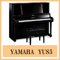 新品ピアノ YAMAHA ヤマハ YUS5