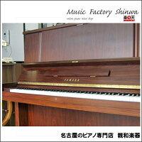 【近日入荷】YAMAHAヤマハW107B【中古ピアノ】【アップライトピアノ】【名古屋のピアノ専門店】】