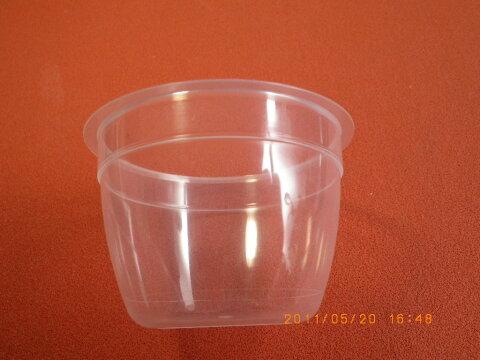 プラスチック 容器 φ71mm 1個2円 サンプル品