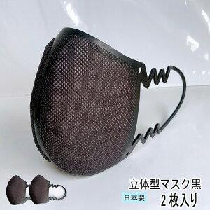 ウレタン製マスクマスク白試供品大人用男性向きポリウレタン製立体型Lサイズ