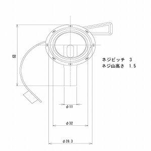 コックコックノズル1個入りポリ容器に日本製バックインボックスノズルコック自社製造