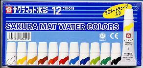 コンパクトな5ml 紙箱入りです。サクラマット水彩絵の具5mlラミネートチューブ入り12色