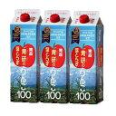 葉とらず りんごジュース 1000ml 3本 青森産 青研 ストレート100%果汁の無添加 リンゴジュース ジュース 敬老の日
