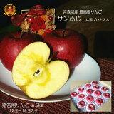 贈答用 青森 サンふじ 5kg 葉とらずりんご りんご フジ リンゴ 富士 林檎 富士 冨士 送料無料