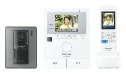パナソニックワイヤレスモニター付きテレビドアホンVL−SWD220Kメーカー取り寄せ品出荷3〜4日