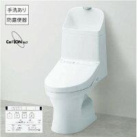【在庫有り】TOTOウォシュレット一体型トイレZJ1CES9151#NW1手洗ありホワイト色