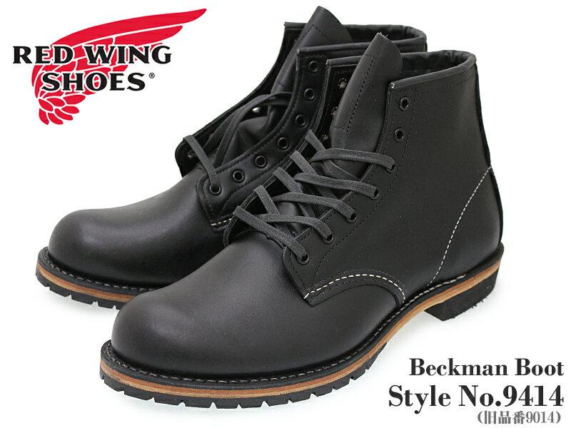 ブーツ, エンジニア RED WING Beckman Boot 9414(9014) 6CLASSIC DRESS10OFF