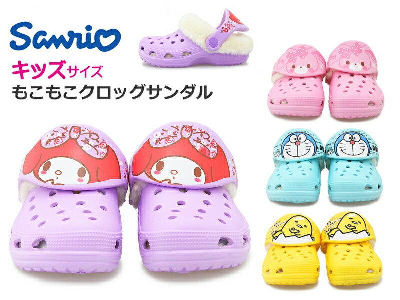 靴, サンダル Sanrio