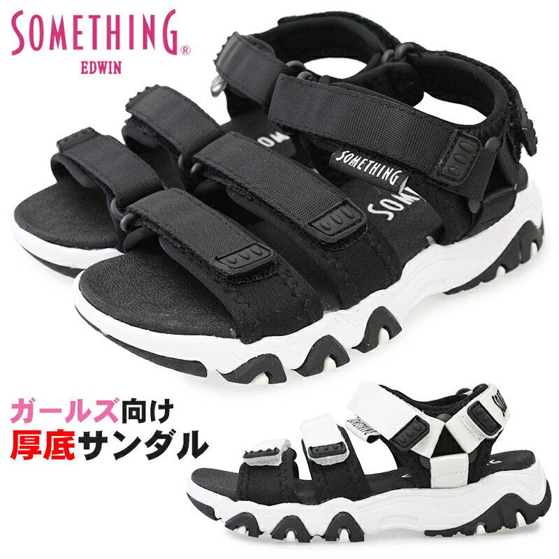 靴, サンダル  SOMETHING EDWIN SOM-3122