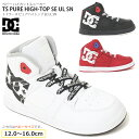 DC SHOES【ディーシー】TODDL