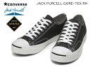 コンバース【CONVERSE】JACK PURCELL GORE-TEX RH ジャックパーセル ゴアテックス RH メ