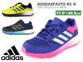 アディダス【adidas】アクワakwah8KG44678キッズ・ジュニアスポーツサンダルブルー/ピンク/オレンジ/ブルーグリーン子供靴/スリッポン/ウォーターシューズ/靴/通販【10%OFF】【あす楽対応】