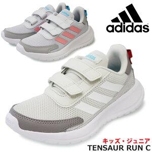 アディダス【adidas】テンソーランC TENSAUR RUN C EG4147(オービットグレー) EG4148(ダッシュグレー) キッズスニーカーローカット/子供靴/チャイルドシューズ/軽量/通気性/3ストライプス/運動靴/ベルクロ/マジックテープ/女の子/男の子【あす楽】【20%OFF】