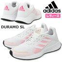 アディダス【adidas】デュラモ SL ウィメンズ DURAMO SL W FW3222 ホワイト×ピンクレディーススニーカー/ジュニア/ローカット/ランニングシューズ/ウォーキング/レースアップ/