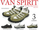 【VAN SPIRIT】メンズ メッシュスニーカー ドローコード VR2170 3色 通気性の良いタウンカジュアル靴 ヴァンスピリット/バンスピリット/サンダルスニーカー/メッシュ/モックシューズ/履きやすい【20%OFF】【あす楽対応】