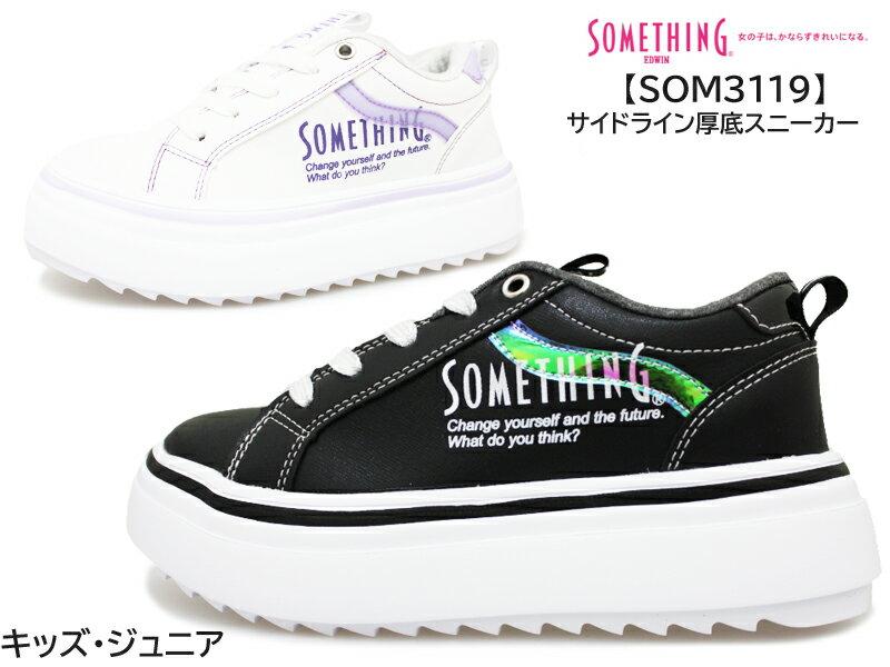 靴, スニーカー  SOMETHING EDWIN SOM-3119