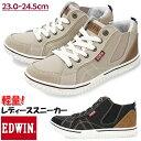 エドウィン【EDWIN】ED-4549 レディーススニーカー