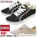 エドウィン【EDWIN】ED-4543 レディーススニーカー ブラック ベージュカジュアルシューズ/紐靴/レースアップ/おしゃれ/シンプル/婦人靴/女性/軽量/快適/おしゃれ/ストレッチ素材/カップイ
