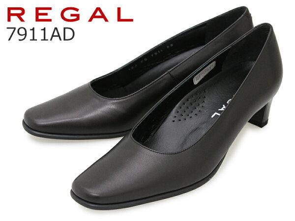 リーガル REGAL 7911ADブラックレディースプレーンパンプス婦人靴/ビジネスシューズ/革靴/本革/フォーマル/冠婚葬祭/