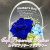 【母の日】メッセージ入りカッププリザーブドフラワー◆オリジナルメッセージ可彫刻無料