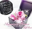 【母の日】イチ押し!フラワーBOXキラキラ誕生石ストーン付◆お名前、オリジナルメッセージ彫刻いたします!