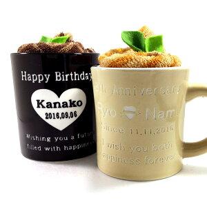 マグカップ カフェマグ プレゼント オリジナル 敬老の日